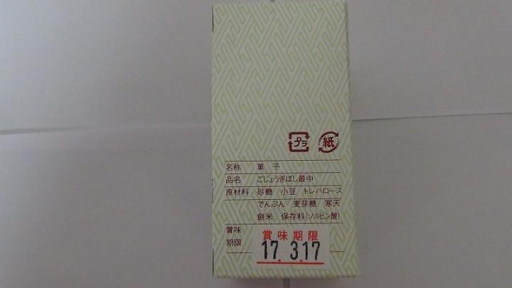 DSC08143