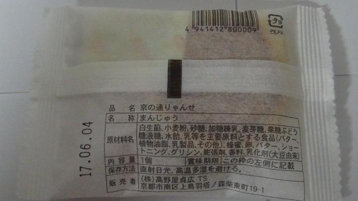 DSC08164