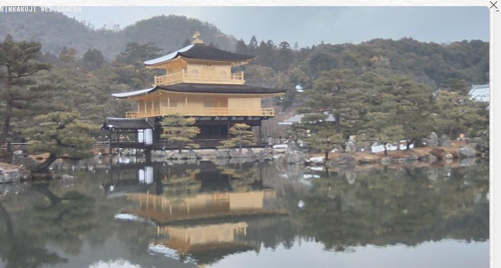 金閣寺ライブカメラ