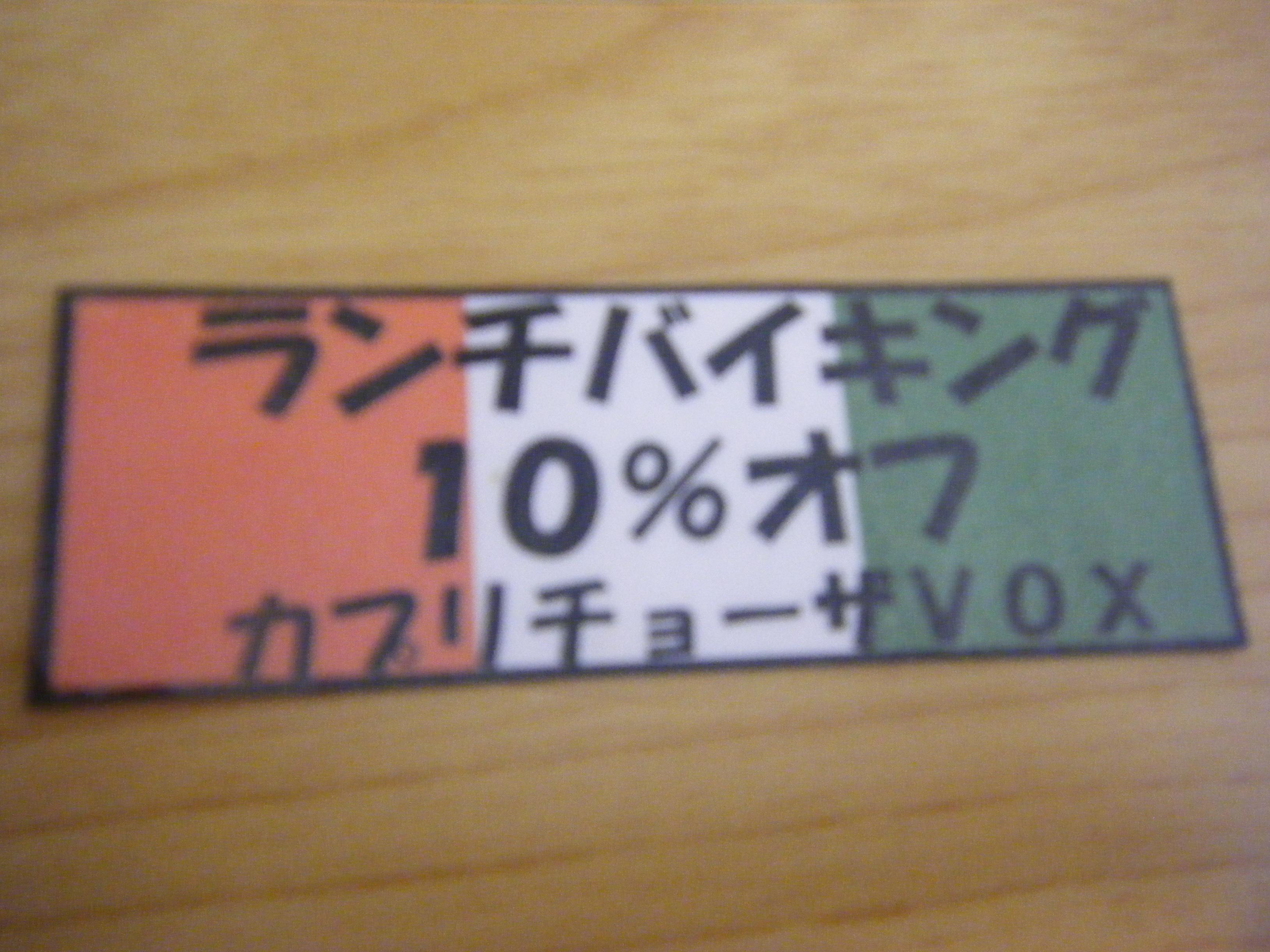 DSCF1023