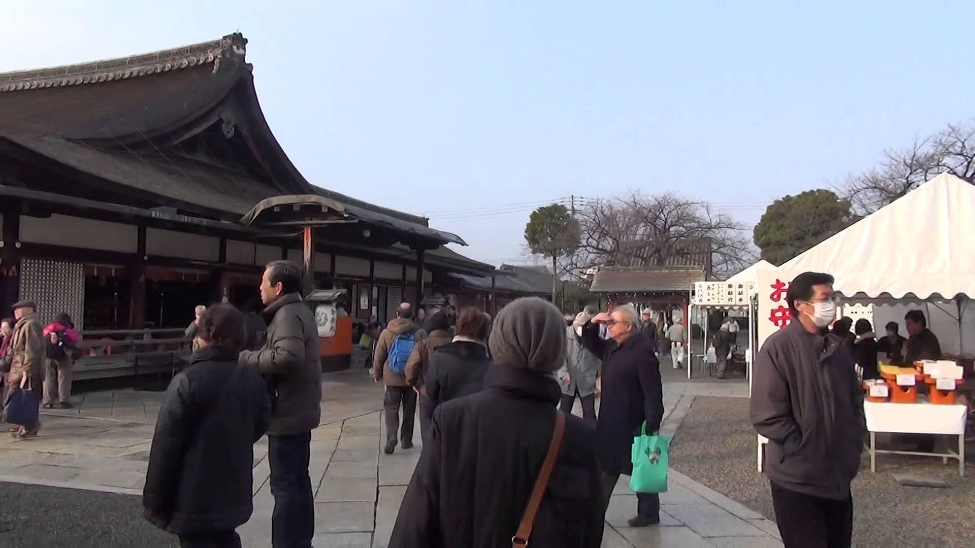 東寺の縁日「初弘法」編02 御影堂にて参拝
