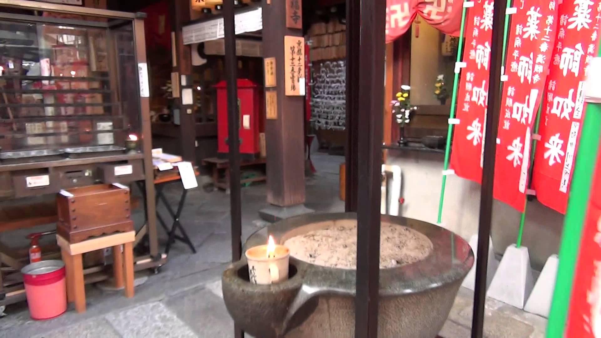 新京極商店街の神社仏閣を全部まわろう編04 かわゆいたこさんが癒してくれる蛸薬師堂永福寺