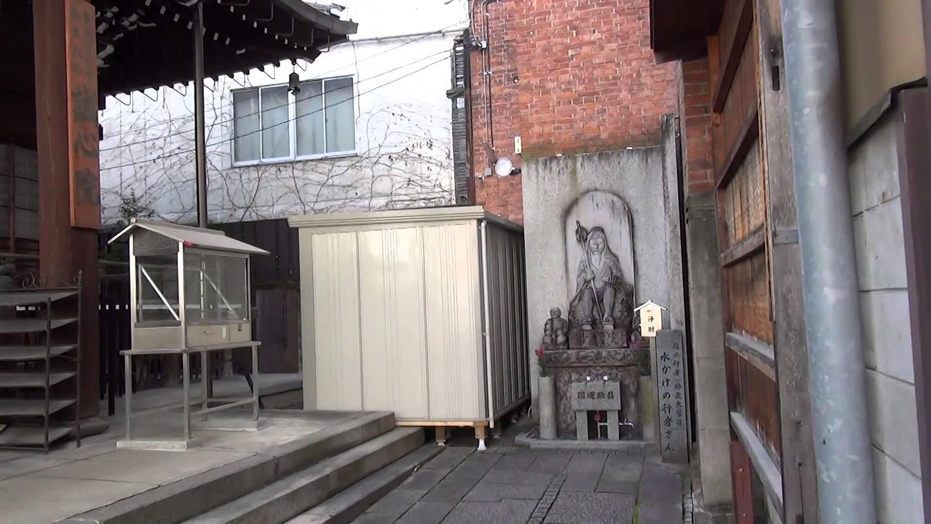 新京極商店街の神社仏閣を全部まわろう編06 和泉式部の誠心院