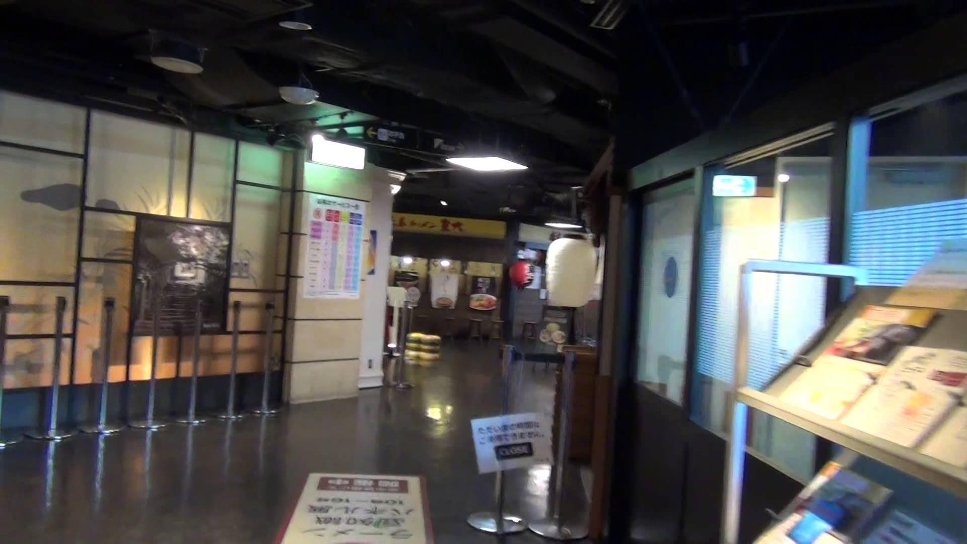 1コマ集 京都拉麺小路(ラーメンこうじ)の開店直後の様子