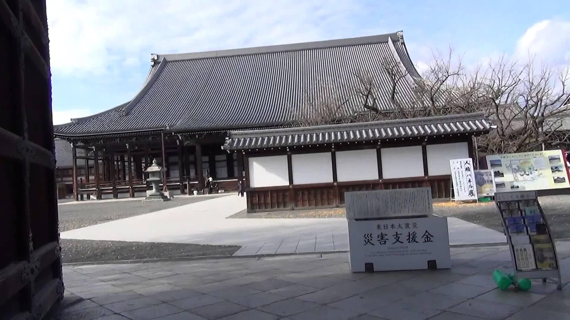 西本願寺編1 御影堂門から煤払い中の世界遺産へ