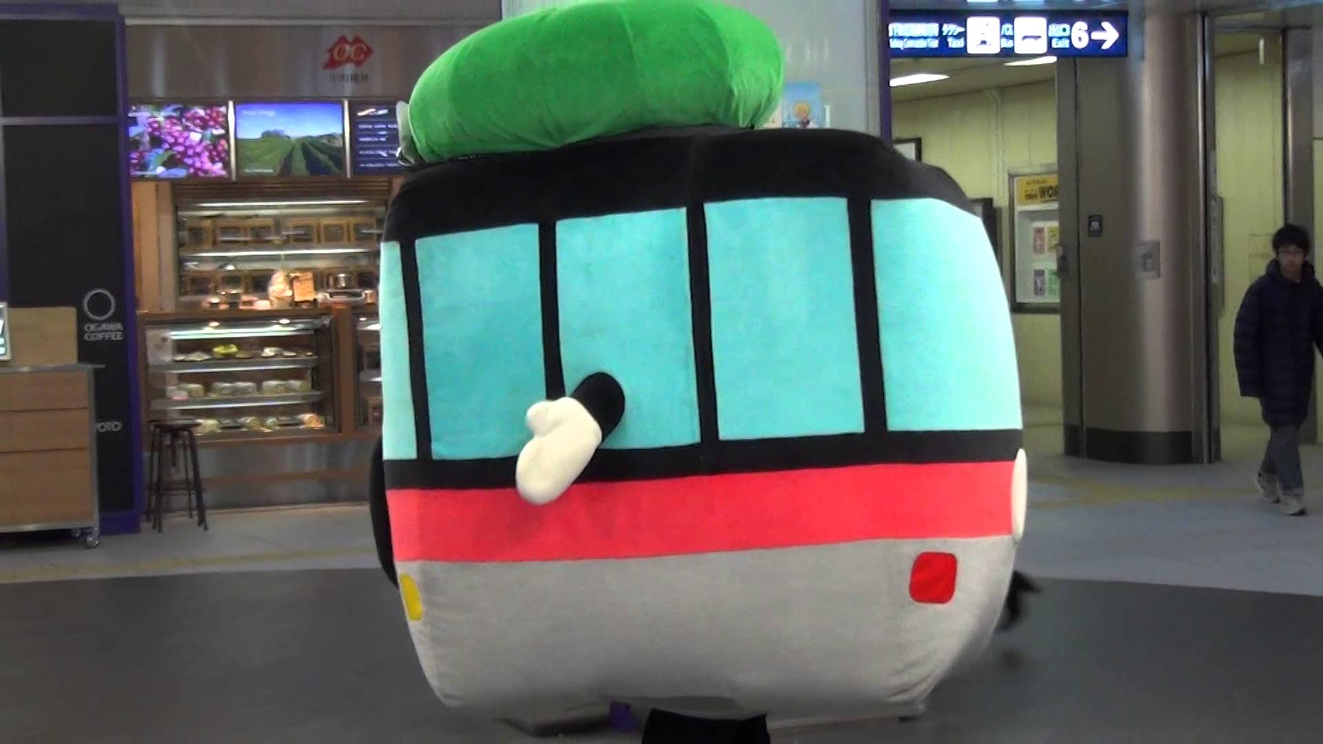 電車なのに歩けるゆるキャラ、京都市営地下鉄の 「都くん」に遭遇