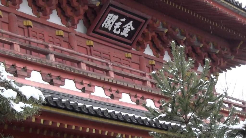 雪化粧をした大徳寺の金毛閣