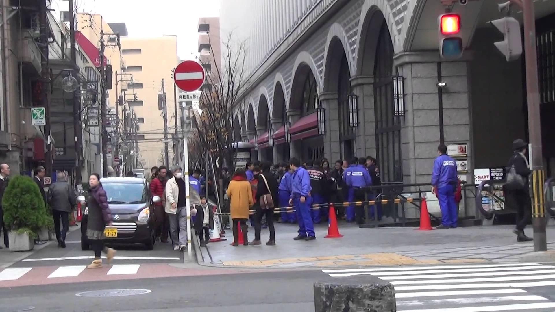 2014年元旦、京都ヨドバシカメラで福袋をめぐる行列が発生