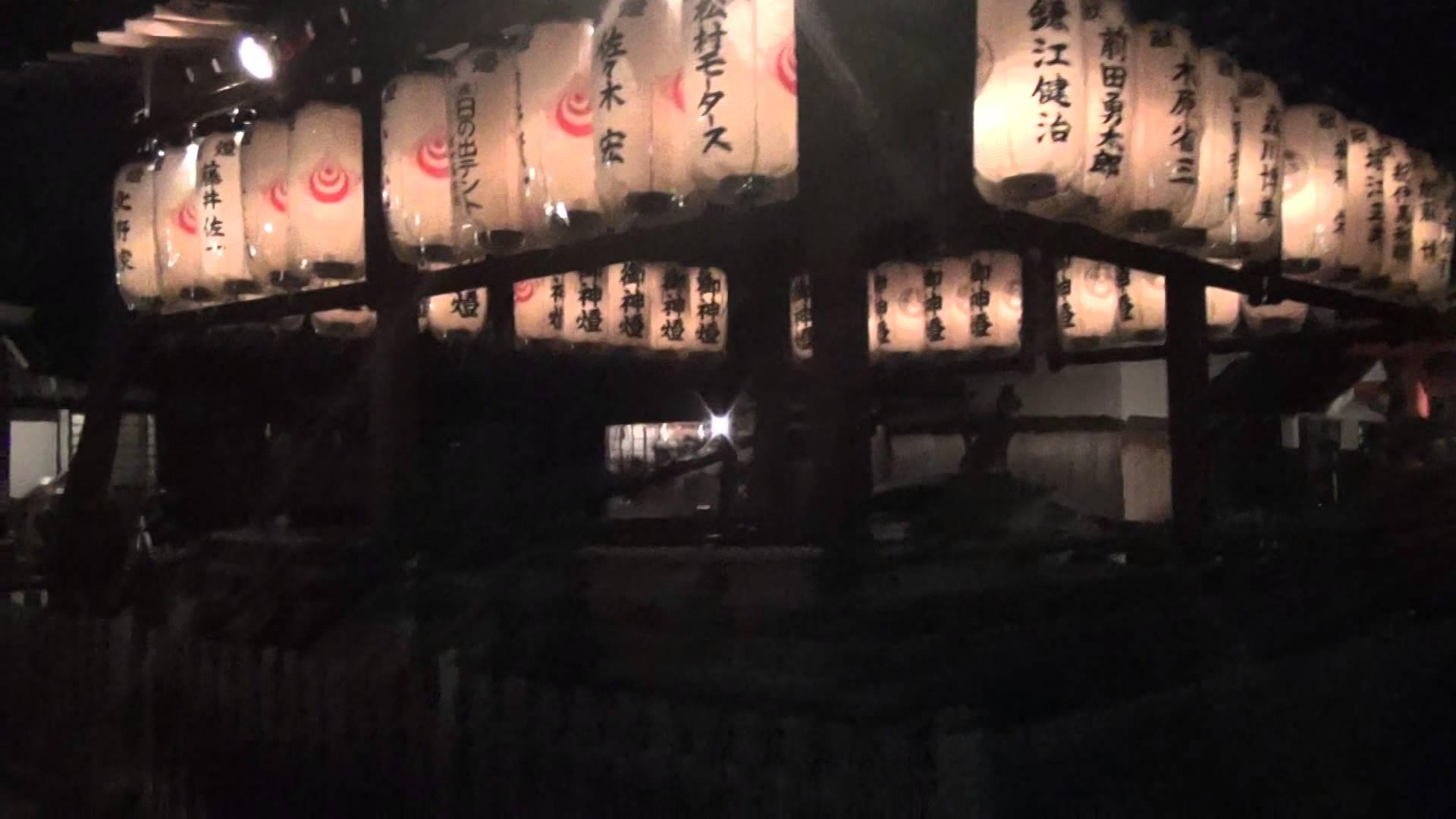 初詣編3 京都の「満足稲荷神社」で元旦3ヶ所目の初詣