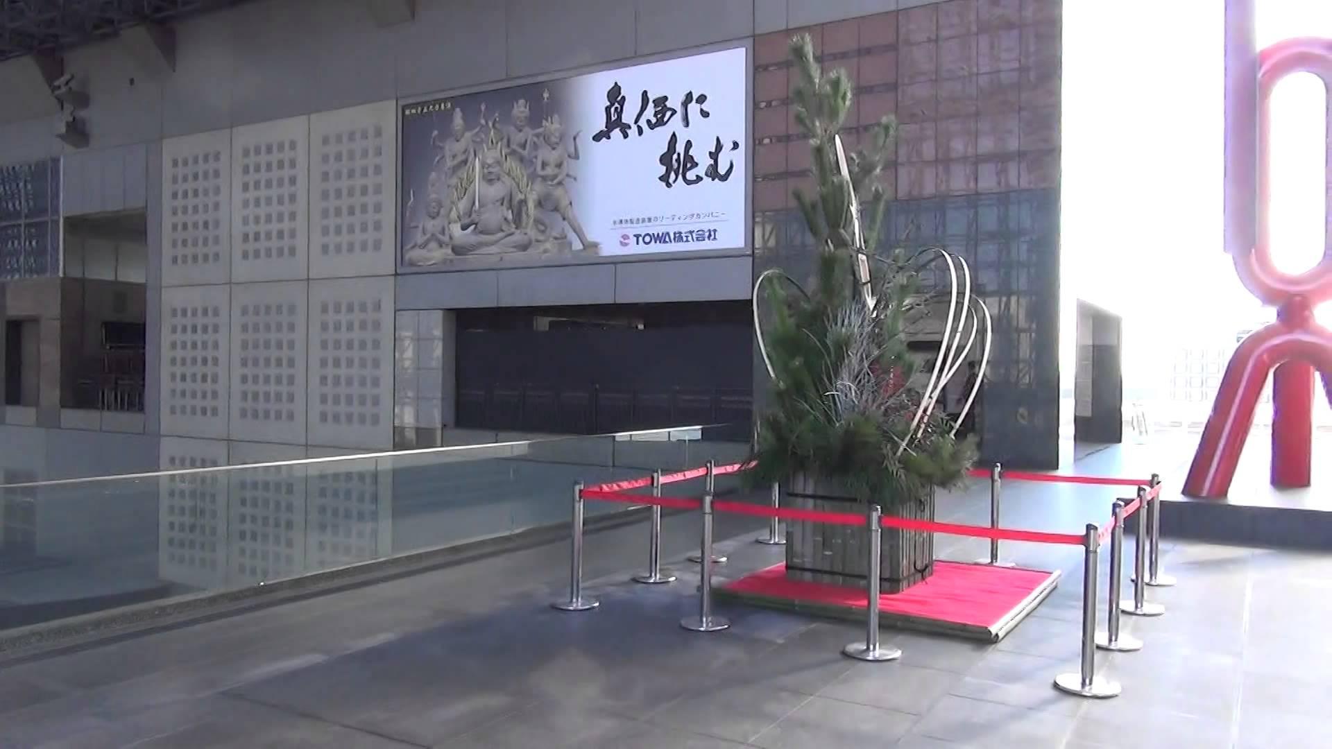 JR京都駅 大階段前広場に2014年お正月に向けて角松登場