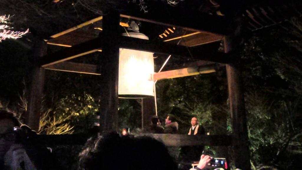 ギリギリ鳴らせなかった・・・2014年12月31日 高台寺の除夜の鐘