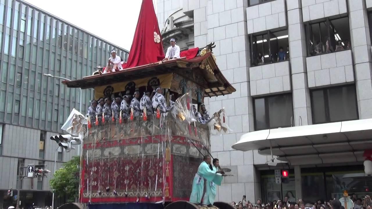 2016年07月17日 「祇園祭 山鉾巡行 前祭」の華やかな映像たち