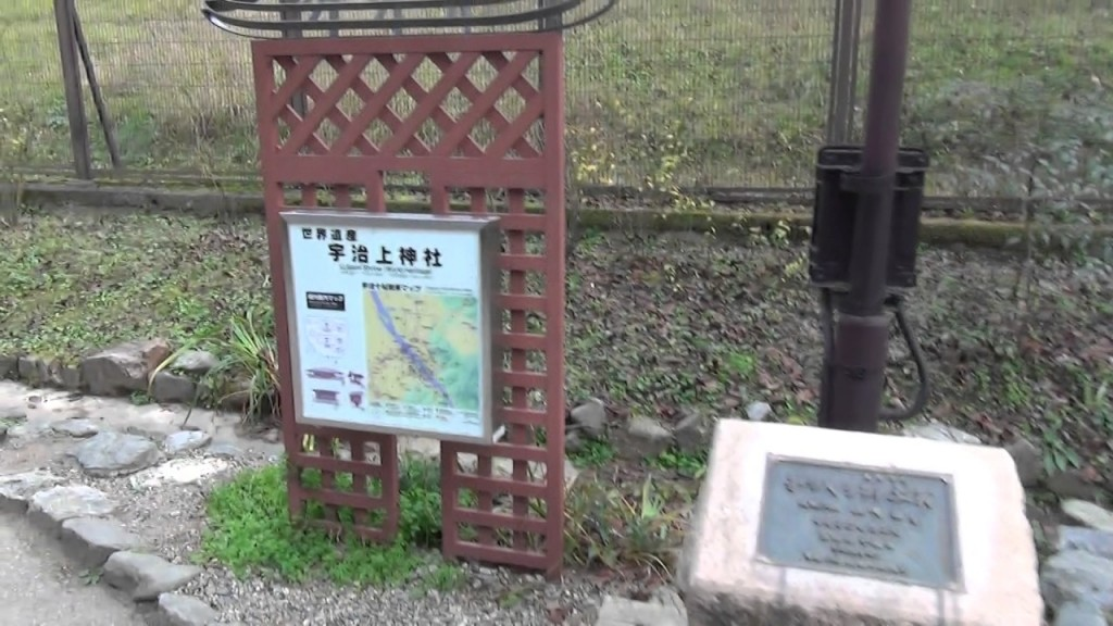 初めてなのになつかしかった宇治上神社の拝殿と本殿