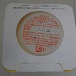 DSC08366